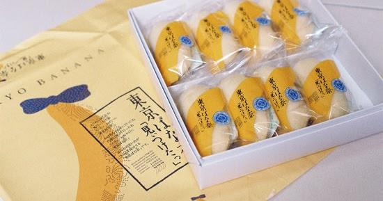 Resep Banana Cake Ala Jepang: Resep Cara Membuat Tokyo Banana Cake